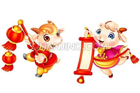 Nhung nam dai ky khong the xem thuong cua 12 con giap - Anh 8