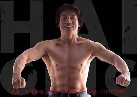Noi cay dang cua 'Thanh Long phien ban 2' - Anh 1