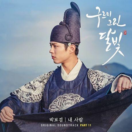 'The tu' Park Bo Gum tung ban OST bao nguoi hong cho 'May Hoa Anh Trang' - Anh 1