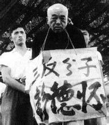 Banh Duc Hoai: Nguyen soai Trung Quoc dau khau voi Mao Trach Dong - Anh 7