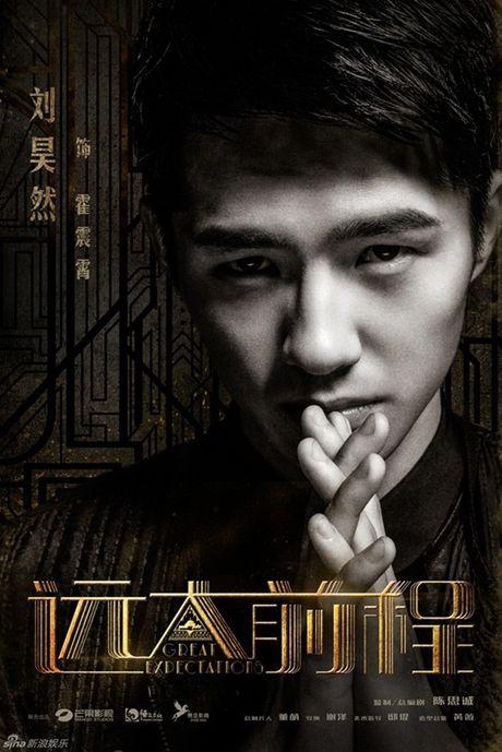 Khong con la 'Du Hoai' ngay tho, Luu Hao Nhien tram mac trong phim moi - Anh 5