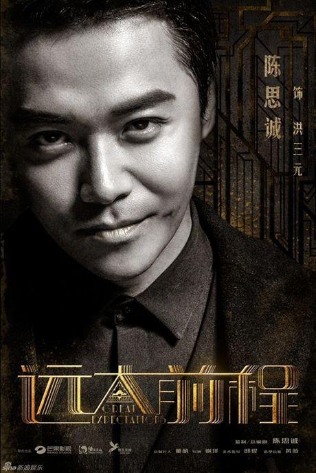Khong con la 'Du Hoai' ngay tho, Luu Hao Nhien tram mac trong phim moi - Anh 7
