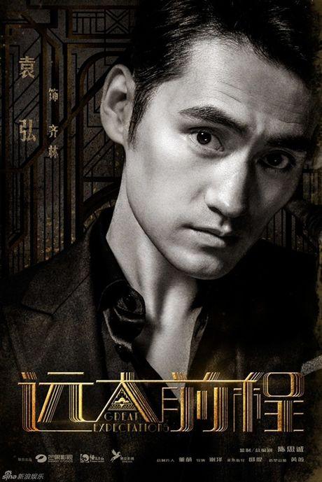 Khong con la 'Du Hoai' ngay tho, Luu Hao Nhien tram mac trong phim moi - Anh 8