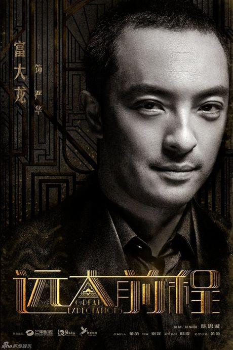 Khong con la 'Du Hoai' ngay tho, Luu Hao Nhien tram mac trong phim moi - Anh 9
