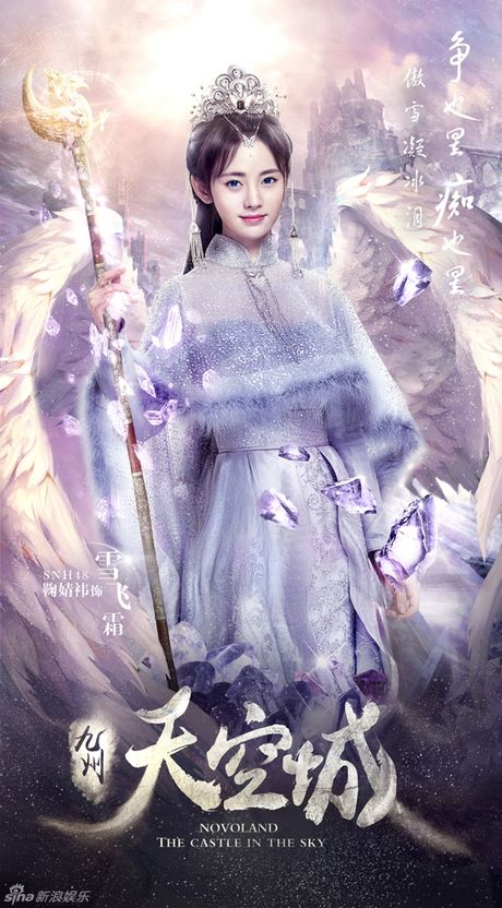 My nu thay the Angelababy trong show thuc te an khach la ai? - Anh 4