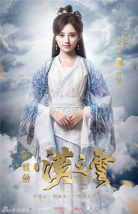 My nu thay the Angelababy trong show thuc te an khach la ai? - Anh 9