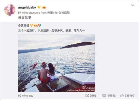 Dap tin don ran nut, Huynh Hieu Minh khoe kheo Angela Baby mang bau - Anh 1