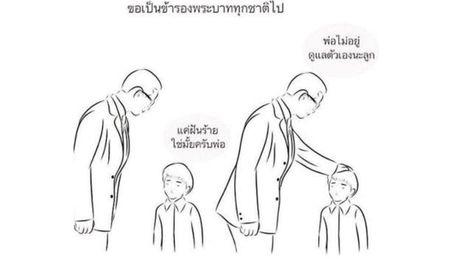 Mang xa hoi Thai dong loat tuong niem quoc vuong Bhumibol - Anh 7