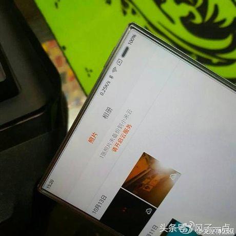 Xiaomi Mi Note 2 lo anh man hinh khong vien - Anh 3