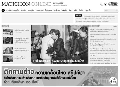 The Face Thailand 3 hoan phat song? - Toan bo cac trang tin chuyen mau den trang - Anh 7