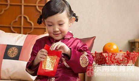 Tuyet doi khong duoc tra tien khi con lam viec nha - Anh 1